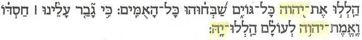 The Father-YaHuWaH (pg 2) @ yahuwah net