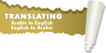 Translating #Arabic #English