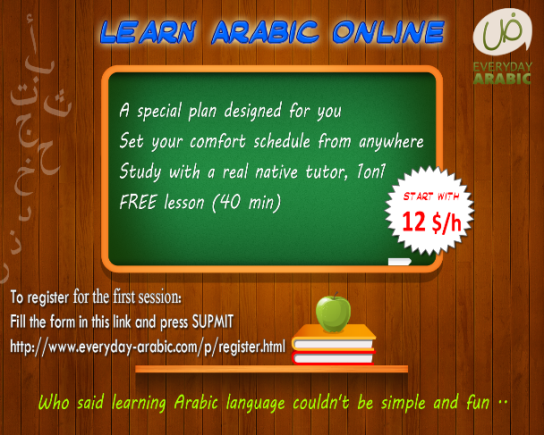 learn standard Arabic,or dialect, online with native tutor 1on1 via Skype