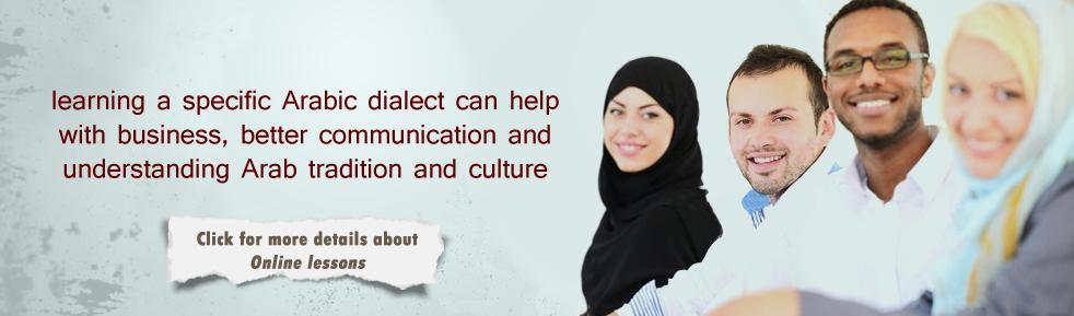 learn Arabic dialict